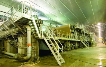 an introduction to the paper industry The tappi introduction to pulp & paper technology course offers both  the  curriculum is ideal for anyone new to the pulp & paper industry - and for anyone.