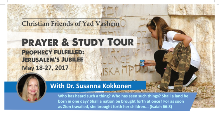 Christian Friends of Yad Vashem Tour in 2017