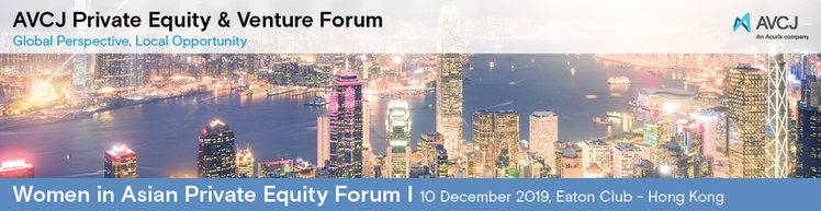 AVCJ Women in Asian Private Equity Forum 2019