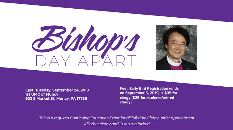 2019 Bishop's Day Apart for All Clergy (East)