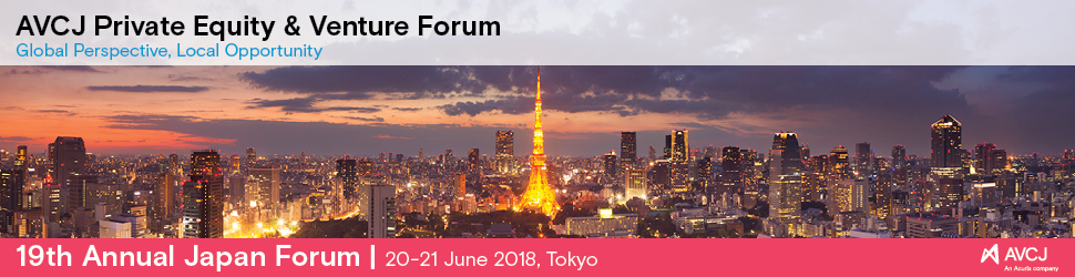 AVCJ Private Equity & Venture Forum - Japan 2018