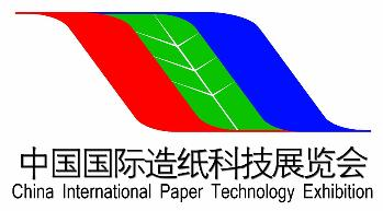 China national pulp and paper research institute
