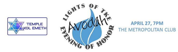 Avodah Lights of TKE Evening of Honor