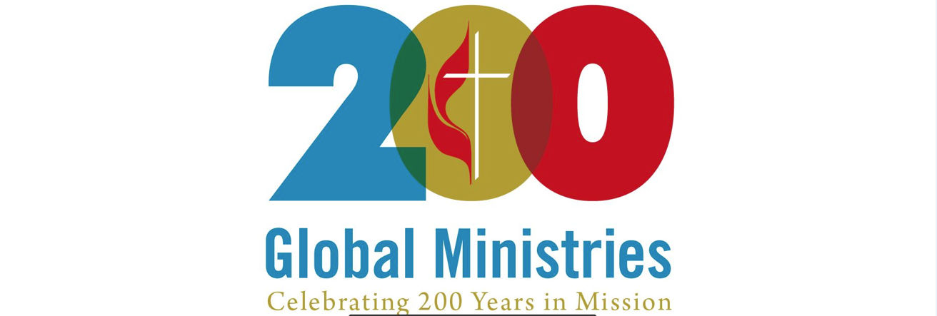 Global Ministries Bicentennial Banquet