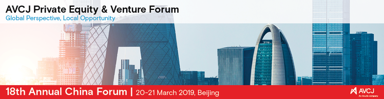 AVCJ Private Equity & Venture Forum - China 2019