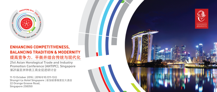 21st Asian Horological Trade and Industry Promotion Conference, Singapore