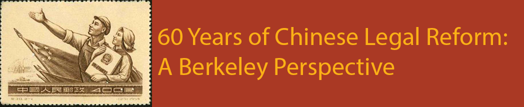 60 Years of Chinese Legal Reform: A Berkeley Perspective