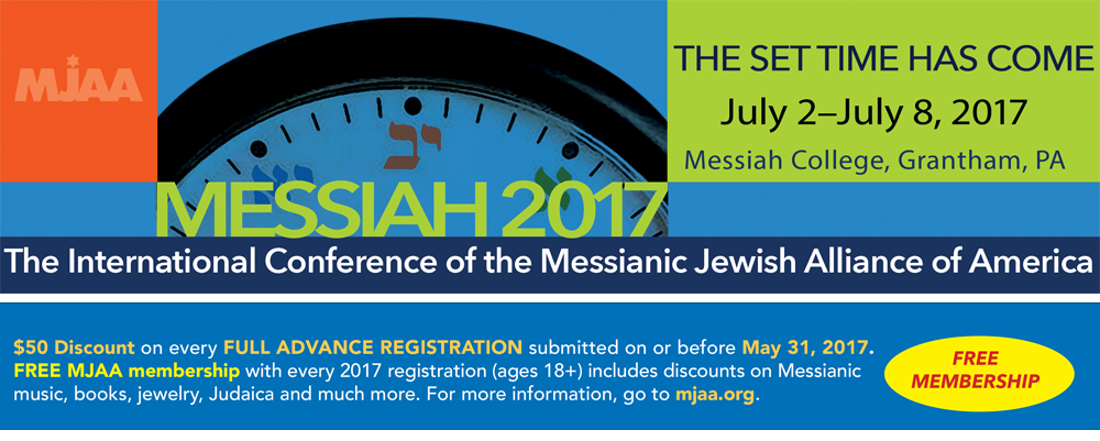 MJAA Annual Messiah Conference 2017
