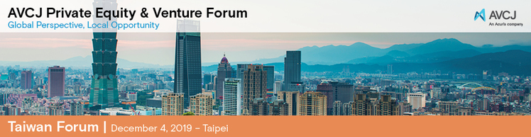 AVCJ Private Equity & Venture Forum - Taiwan 2019