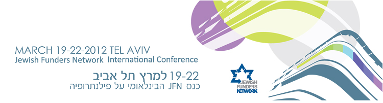 Jewish Funders Network International Conference
