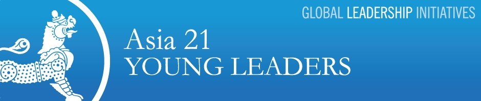 2014 Afghanistan 21 Young Leaders Initiative Nominations