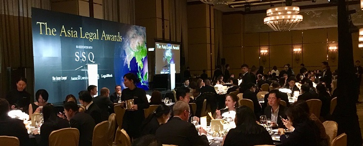 The Asia Legal Awards2018