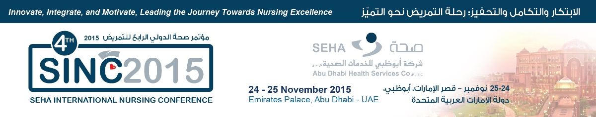 SEHA International Nursing Conference 2015