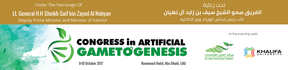 First World Congress in Artificial Gametogenesis