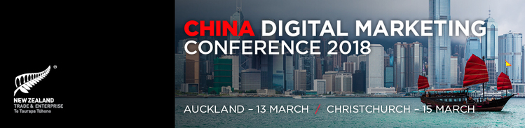 China Digital Marketing Conference - March 2018